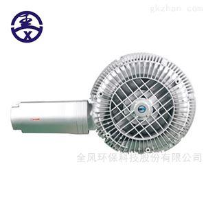 18321191675RB-92S-1 漩涡气泵 好氧池曝气风机