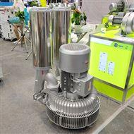 发酵用高压鼓风机 真空漩涡气泵