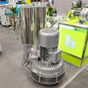 LRB-94S-2 漩涡风机 生物肥曝气