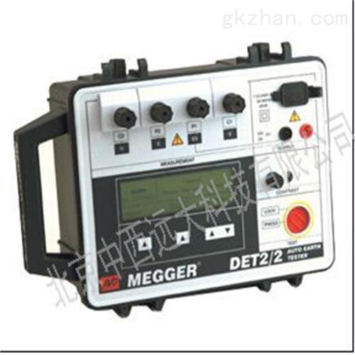 Megger 全自动数字式接地电阻测试仪 现货