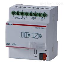 可控硅调光驱动器模块