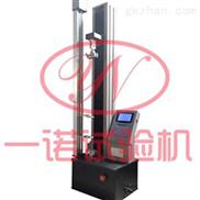 液晶显示防水材料试验机