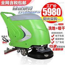 郑州工厂地面清洗用洗地机
