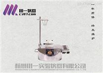 液晶屏集菌培養器ZW-808A