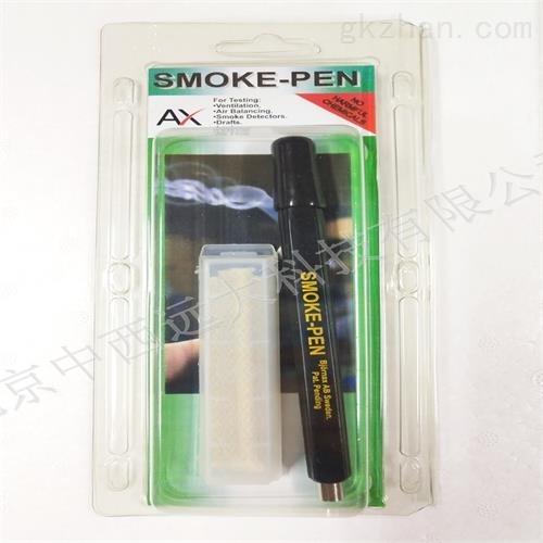 发烟笔S220(中西器材)