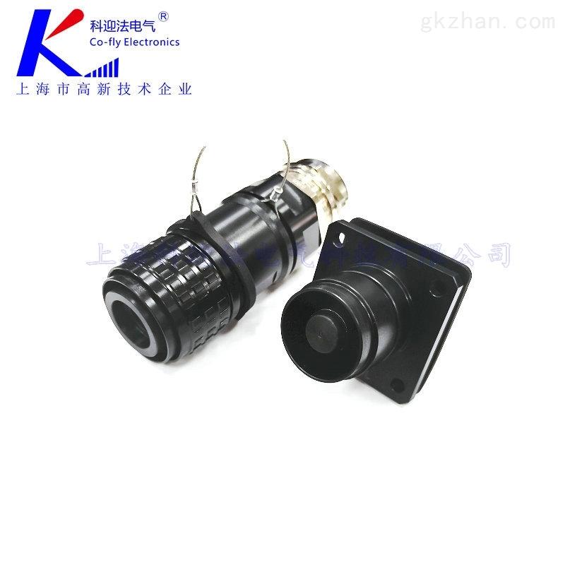 新能源高压互锁电连接器产品主要特点是:耐压与耐温等级的性能好,采用屏蔽高压线,可减少EMI,