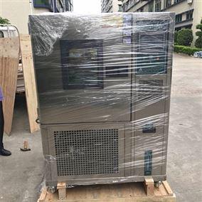 高低温试验箱80L厂家直销