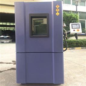 武汉电容器高低温交变湿热试验箱