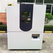 恒温恒湿机高低温机温度循环测试箱