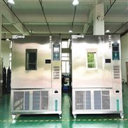 小型高低温恒温恒温试验箱