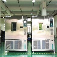 标准箱式高低温交变箱测试箱