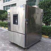 武汉触摸屏高低温试验箱