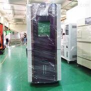 高低温潮态试验箱