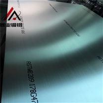 散热铝板 筋花铝板 深冲铝板