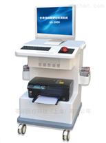 全自动进口动脉硬化检测系统