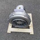 1.5KW單相風機 吸頂式旋渦氣泵