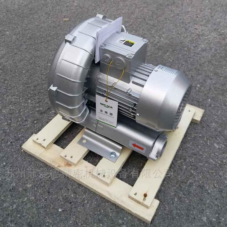XGB-400W