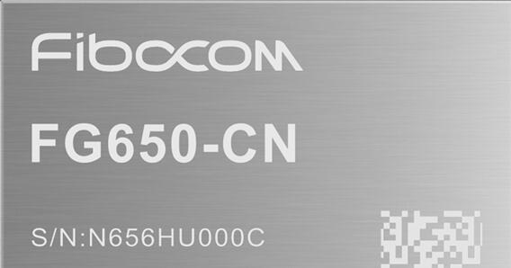 广和通发布高性价5G模组:基于紫光展锐基带芯片