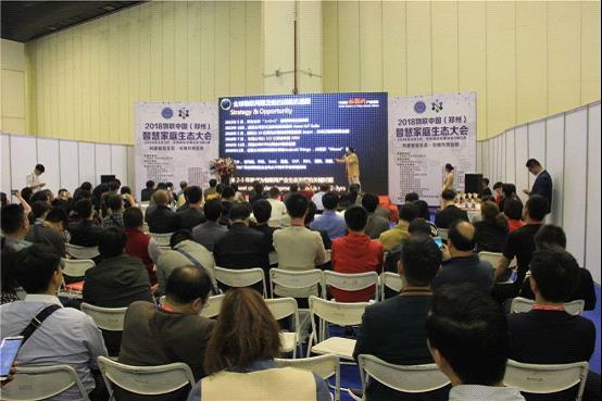 600余家品牌企業齐聚中原,2020第18届郑州安博会即将盛大召开
