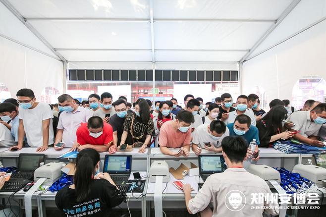 共话行业发展 2020第18届郑州安博会成功举办