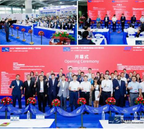 2020中国(广州)国际物流装备与技術展览会圆满落幕