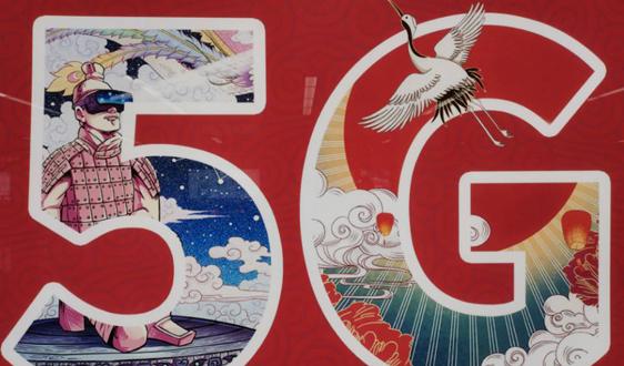 """5G版图生变!中国广电携""""杀手锏""""入局 谁意外获利?"""