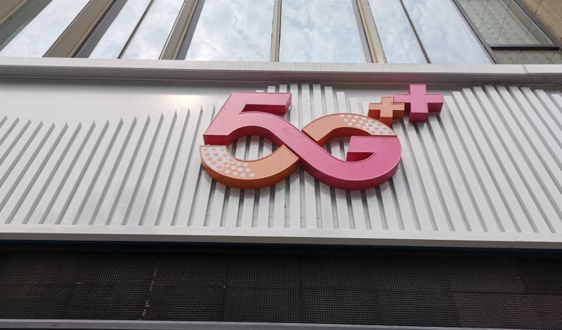 早新闻:印度将推白菜价5G手机、沙特与华为合作人工智能