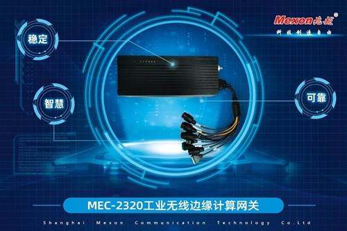 上海兆越携新品亮相第三届智慧地铁CIO&总工论坛,共话轨交智慧之路