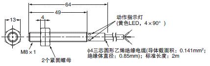 E2B 外形尺寸 7