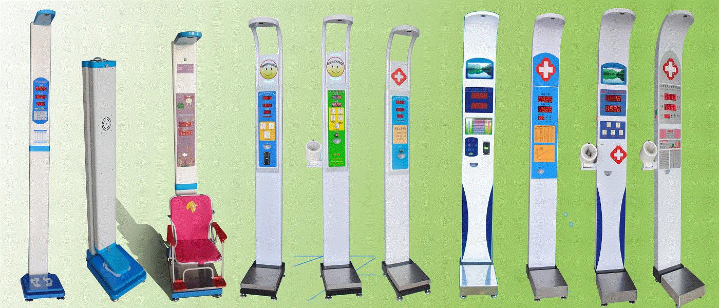 测量身高体重的仪器