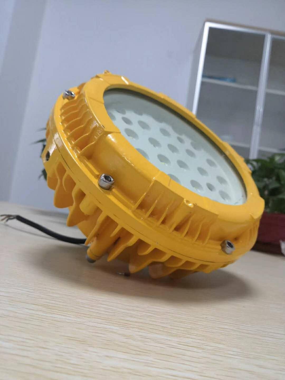 60w平台灯