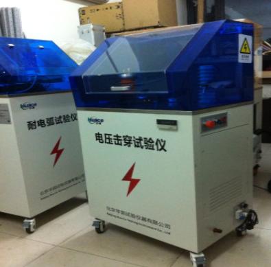 新京葡网址计算机控制电压击穿测试仪 HCDJC-20kv
