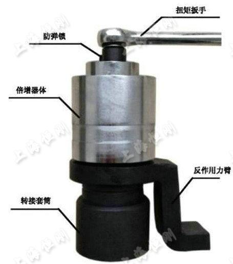 螺栓扭矩增大器