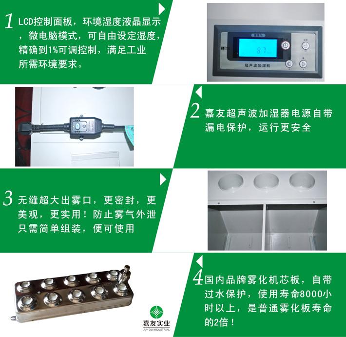 声波加湿器采用LCD控制面板