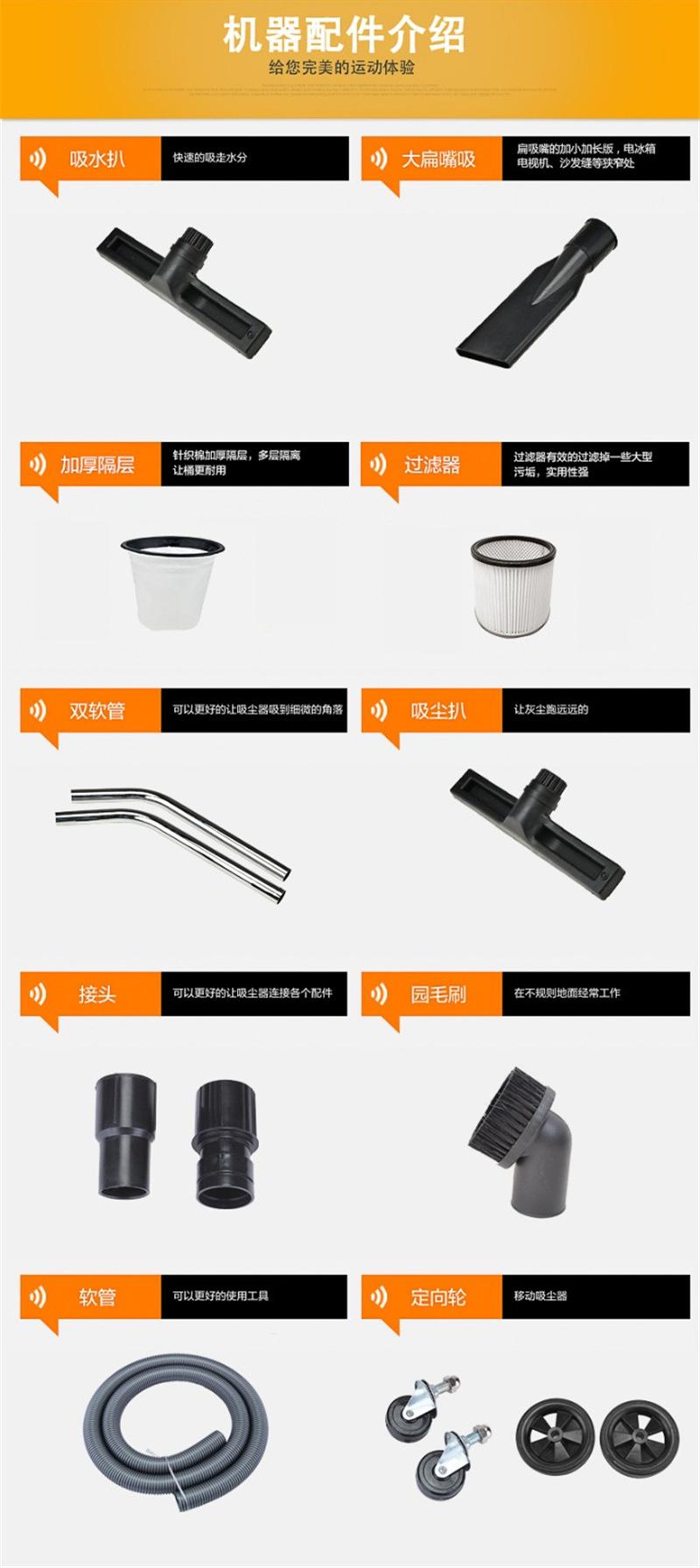 生产厂家工业移动式吸尘器 集尘机 固定式吸尘器 双桶吸尘器示例图5