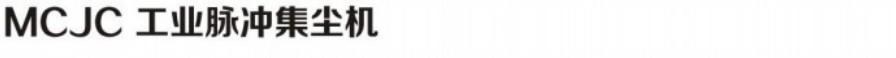 磨床吸尘器 平面工具磨床吸尘器 高压大吸力磨床吸尘器包邮示例图33
