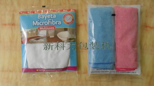 湿毛巾包装机,海绵湿毛巾包装机,酒店一次性毛巾包装机示例图1