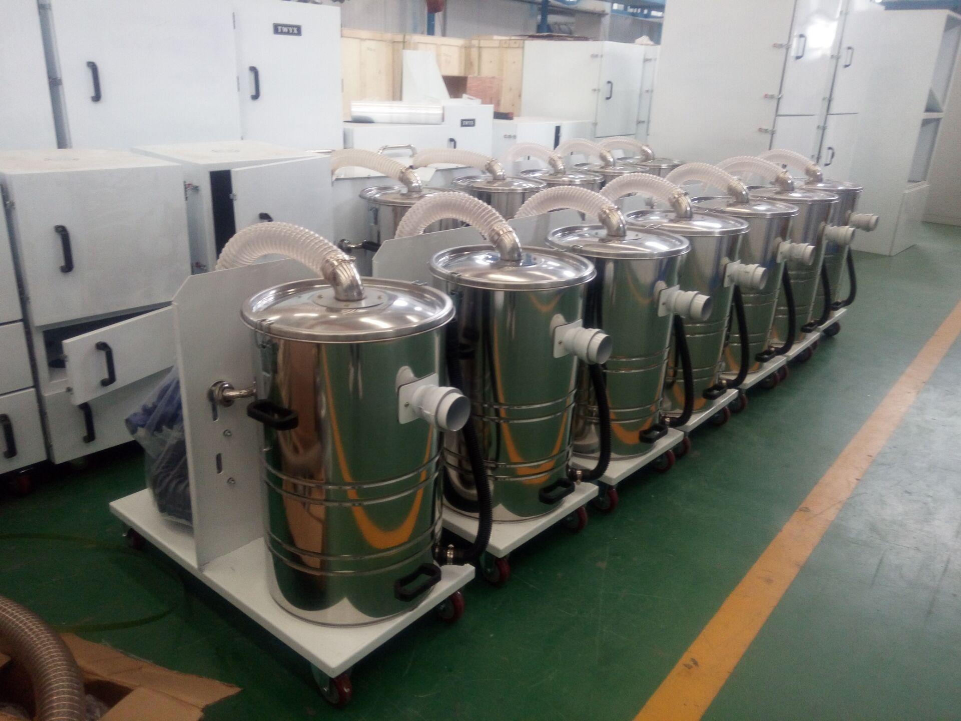 生产厂家直销工业移动式吸尘器 集尘机 固定式吸尘器 双桶吸尘器示例图16
