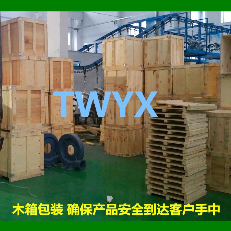 厂家直销 YX-83D-1高压旋涡气泵 4KW漩涡式高压气泵示例图9