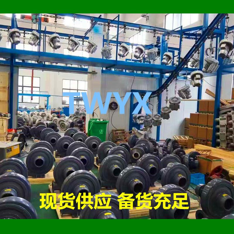污水处理专用双段 双级高压风机 曝气用风机 化工废水曝气漩涡气泵示例图8