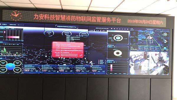 江苏智慧消防管理系统/消防物联网管理平台