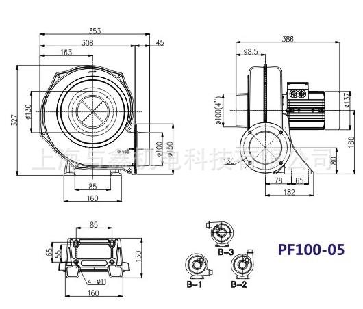 苏州TWYX 全风PF100-05400W透浦式鼓风机|全风PF-100中压风机示例图8
