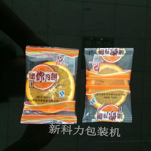 重庆柠檬片包装机,单片柠檬片包装机,成都柠檬片包装机,新鲜柠檬包装机示例图2