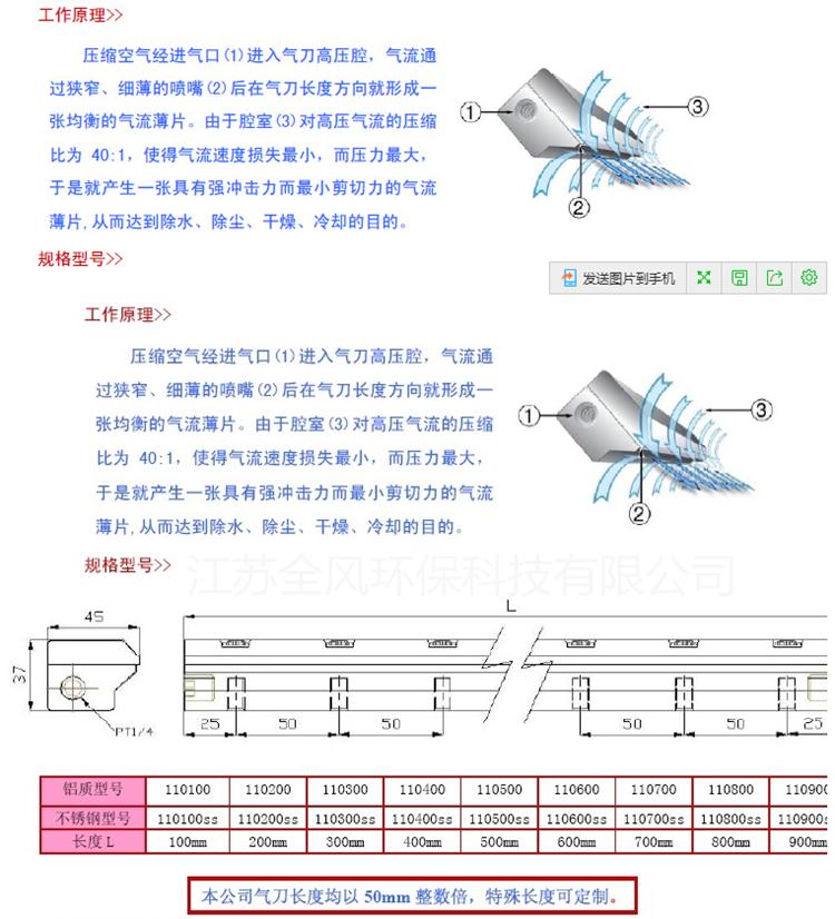 高精密铝合金风刀水滴式铝合金风刀玻璃吹水吹干风刀示例图3