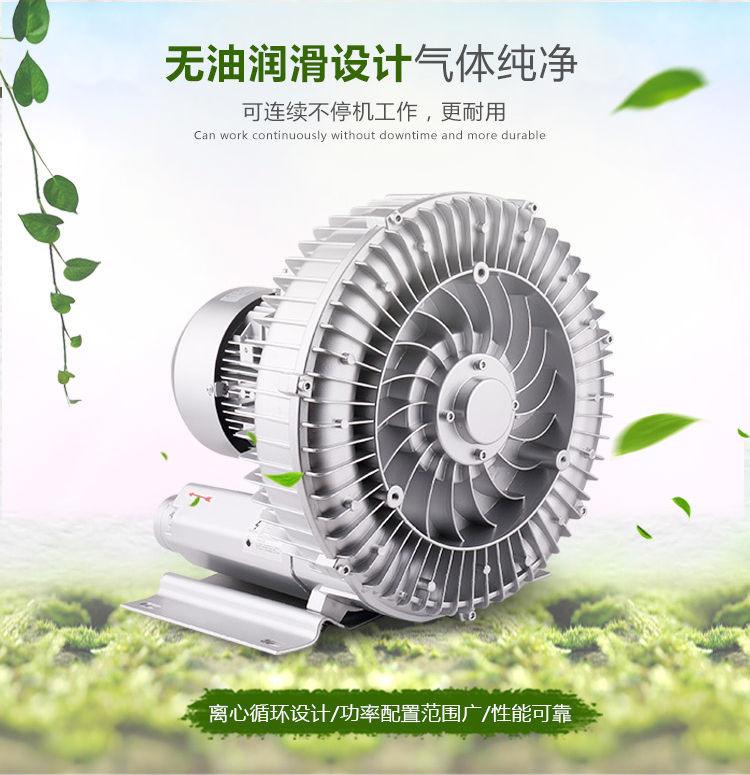 高压风机 旋涡真空高压鼓风机 全风环形鼓风机 集尘吸尘高压风机 旋涡气泵示例图4