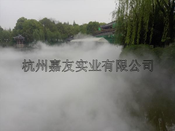 人造霧設備案例1
