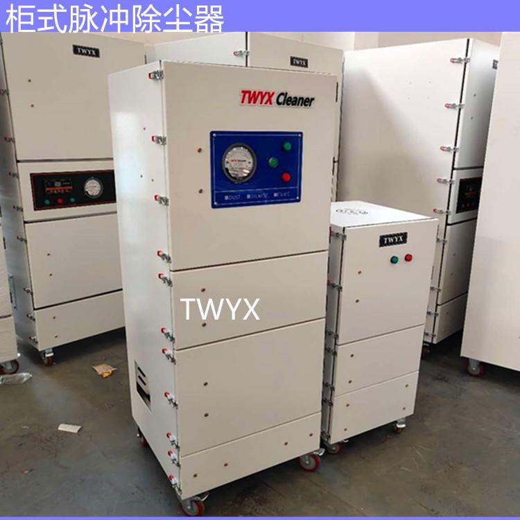 厂家 脉冲集尘机 移动柜式磨床脉冲集尘机生产厂家示例图1