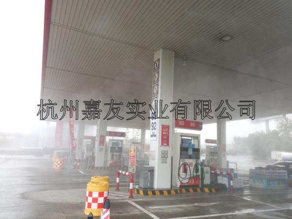 加油站水噴霧降溫系統案例
