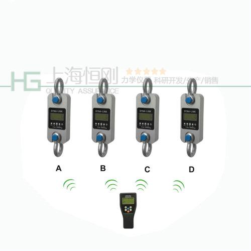 无线拉力传感器图片  带USB接口