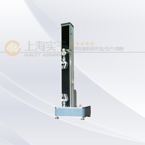SG-0580微机控制电子万能材料试验机